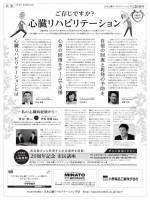 yomiuri140429_001