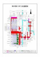 時代祭交通規制2014_page001